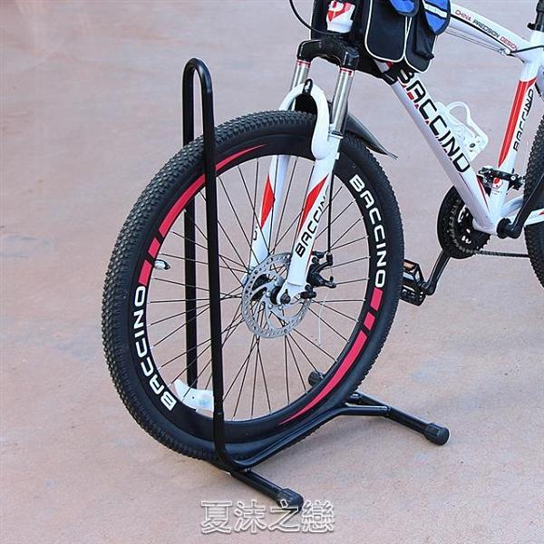 停車架 自行車停車架插入式支撐維修架立式山地車展示架子支架單車架掛架