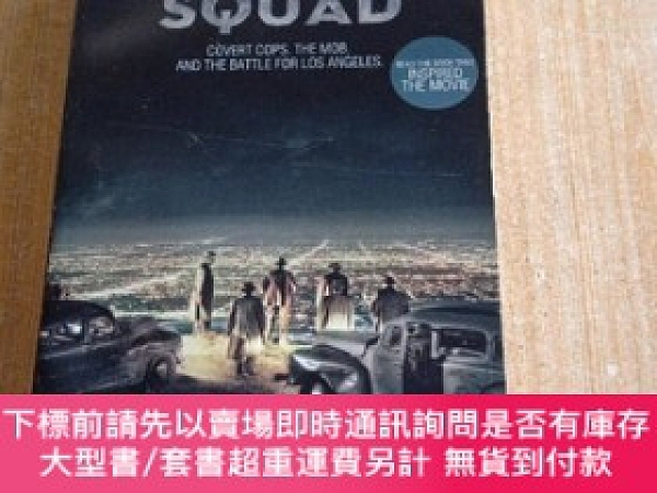 二手書博民逛書店Gangster罕見Squad: Covert Cops, the Mob, and the Battle for