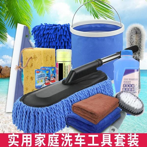 【Charm Beauty】洗車套裝工具組合家用套餐毛巾吸水加厚擦車布專用巾汽車清潔用品