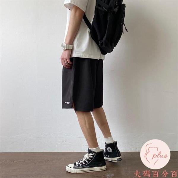 男夏季直筒短褲日系復古寬松西裝短褲松緊腰五分褲【大碼百分百】