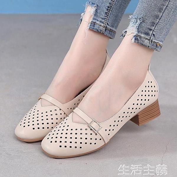 瑪麗珍鞋 夏季圓頭中跟軟底單鞋女復古瑪麗珍奶奶鞋鏤空一字扣淺口皮鞋 生活主義