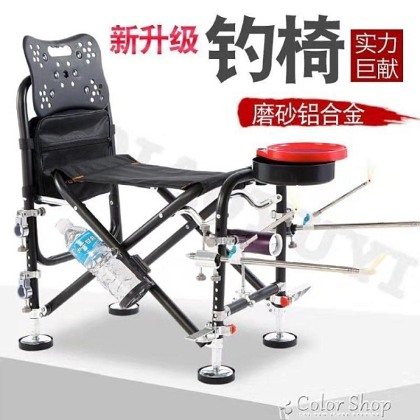 沃途釣椅黑磨砂釣魚椅多功能輕便折疊釣魚椅子臺釣椅釣凳漁具用品 快速出貨 YYP