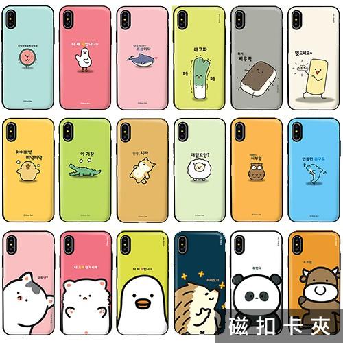 韓國 可愛貼圖 手機殼 磁扣卡夾│Note20 Ultra + Note10 Note9 Note8