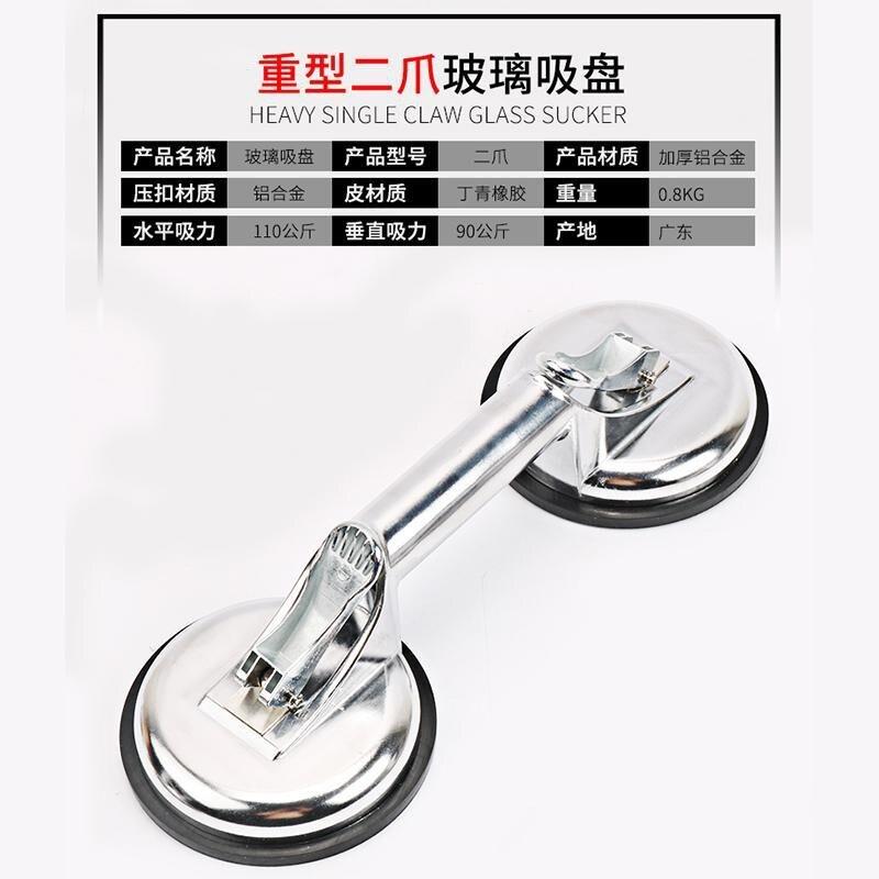 ☃☑✼吸盤強力真空玻璃吸盤重型鋁合金固定吸提器瓷磚地板單雙三爪工具 全館八八折