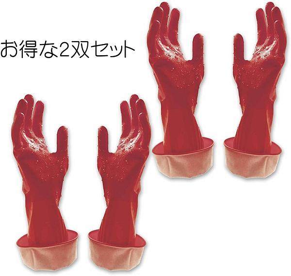 asdfkitty*日本FUJISHO 富士商 紅色橡膠工作手套-S-2雙入-有集水圈-防止工作中水回流到手臂上-正版