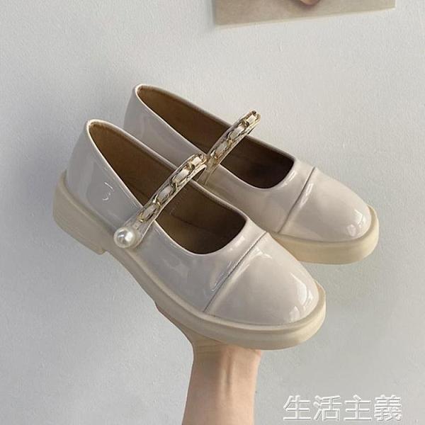 瑪麗珍鞋 厚底英倫風小皮鞋女鞋子新款春季瑪麗珍jk樂福豆豆黑色單鞋 生活主義