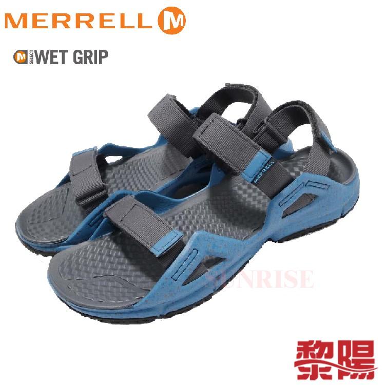 MERRELL 美國 48791 Hydrotrekker Strap 水陸兩棲運動涼鞋 男款 藍色 舒適/EVA中底