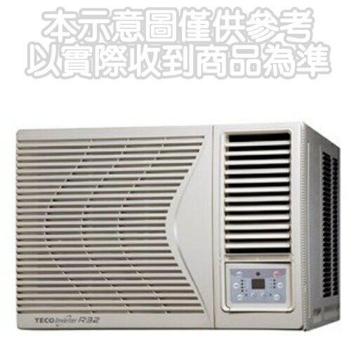 (含標準安裝)東元變頻窗型冷氣5坪右吹MW36ICR-HS【三井3C】