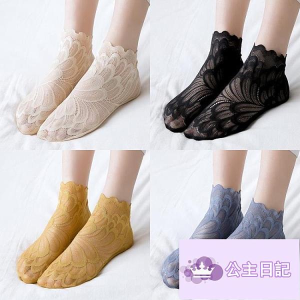 4雙 日系薄款蕾絲襪子女短襪淺口花邊棉底硅膠防滑【公主日記】