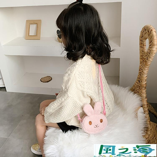 兒童斜背包 兒童包包女可愛毛絨洋氣公主時尚小女孩小挎包兔子女童包包斜背包【風之海】