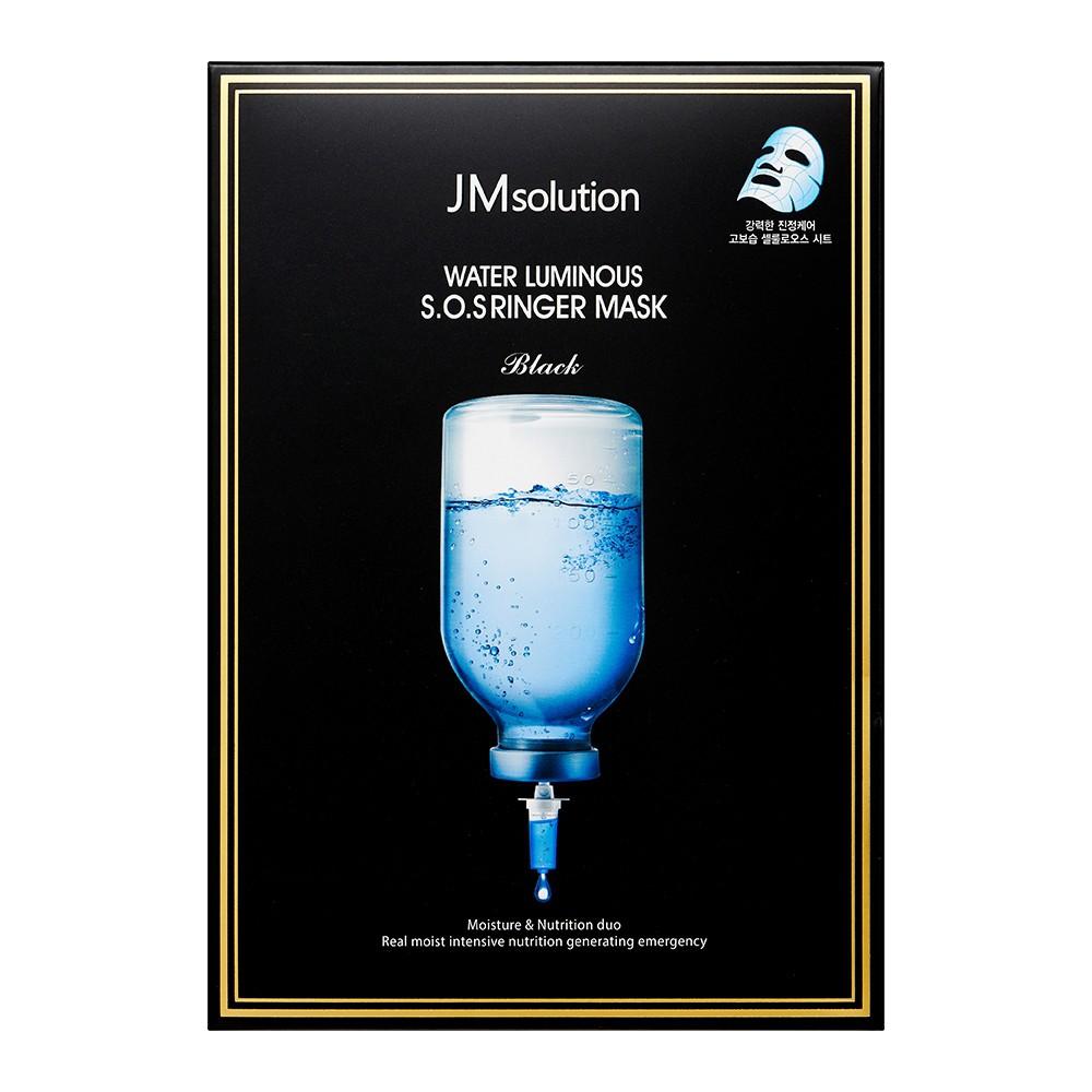 JMSOLUTION 肌司研 水滋養SOS保濕面膜(黑臻版)盒(35ml/10片)