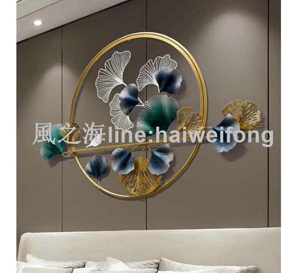 壁畫背景墻飾客廳墻面裝飾餐廳立體銀杏葉壁掛墻上裝飾掛件背景裝飾【風之海】