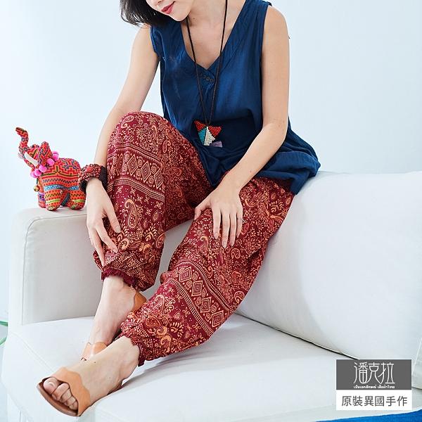 【潘克拉】單色變型蟲縮口燈籠褲-F TM549 FREE紅色