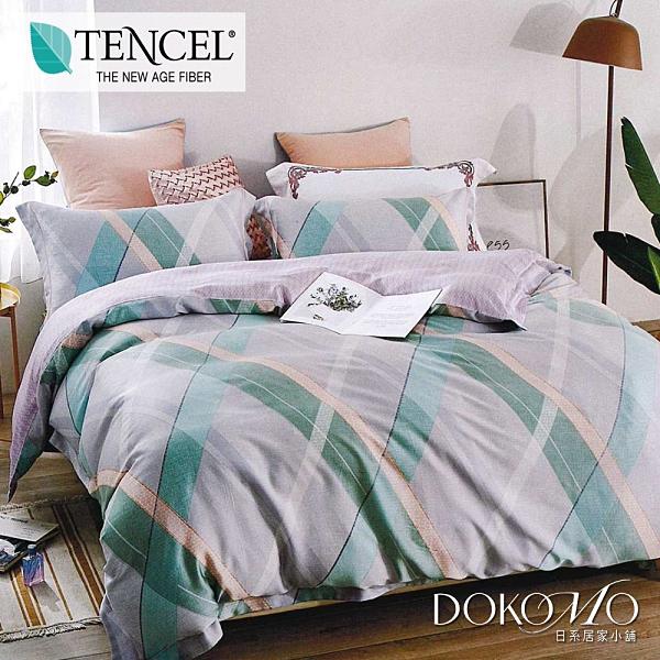 DOKOMO朵可•茉《綠韻條紋》100%高級純天絲-雙人特大(6*7尺)四件式兩用被床包組