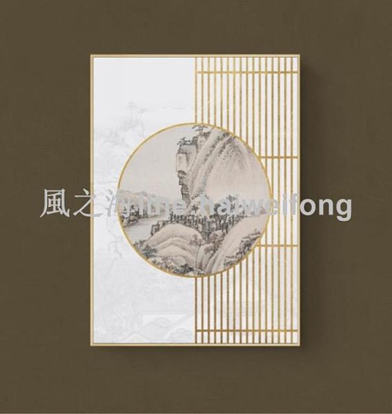 中式壁畫禪意裝飾畫日式原木風掛畫文藝餐廳書房墻畫【風之海】