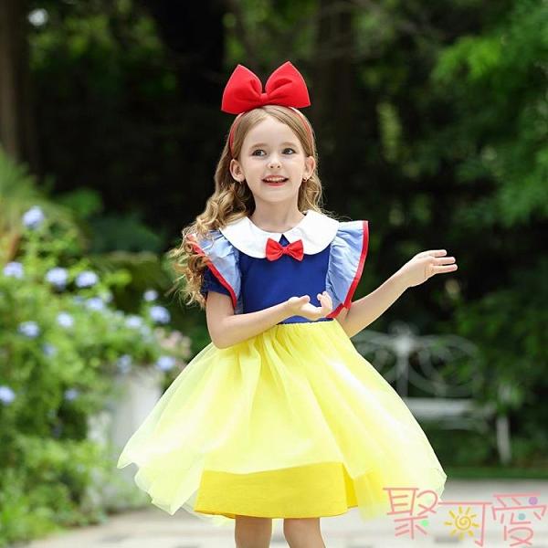 公主裙子兒童夏裝洋氣女童生日蓬蓬紗禮服連衣裙【聚可愛】