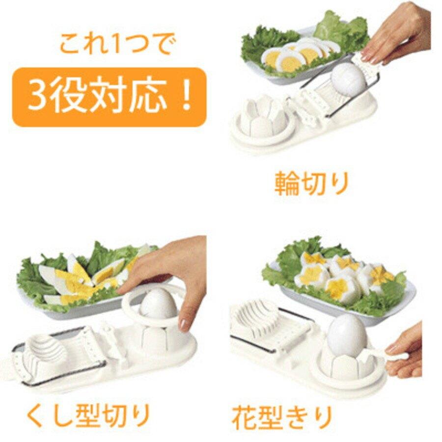 【日本製】【貝印】3Way 切蛋器 DH7130(一組:10個) - 日本製