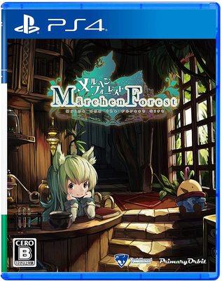 美琪PS4遊戲 童話森林 藥師梅露與森林的禮物 Marchen Forest中文