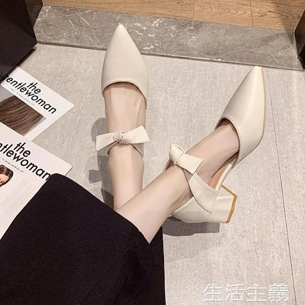 瑪麗珍鞋 尖頭粗跟高跟鞋單鞋女夏季新款百搭中跟涼鞋春仙女溫柔瑪麗珍 生活主義