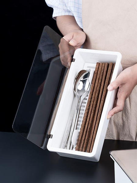 onlycook 家用筷子盒瀝水筷架 廚房塑料筷子收納盒餐具置物架筷盒 韓美e站