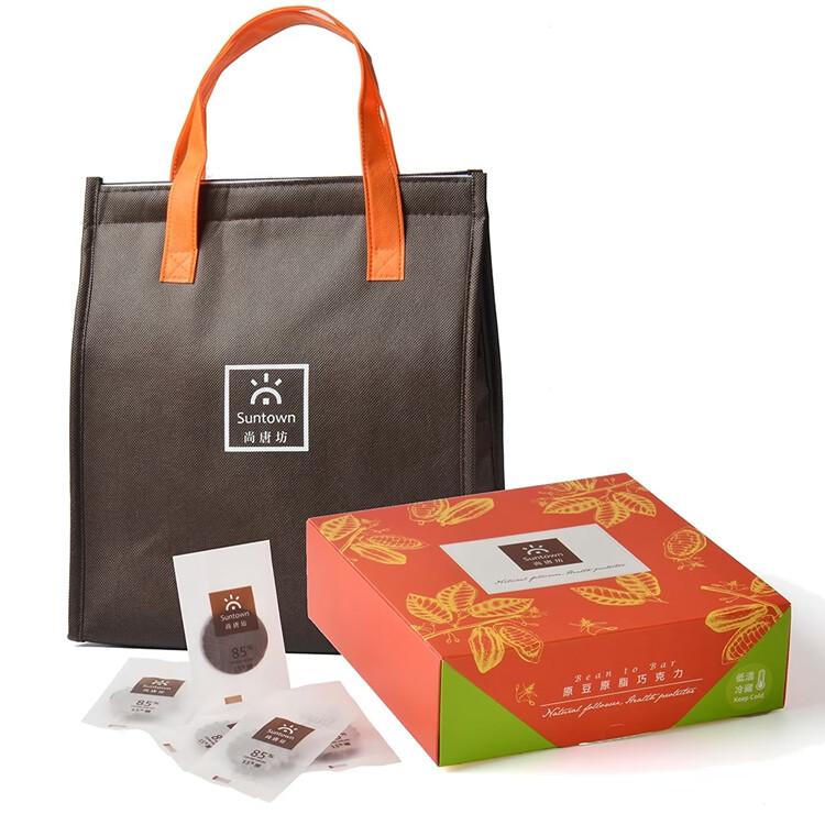 送長輩第一首選尚唐坊防彈巧克力 85%微糖專業原豆原脂純巧克力片/30片禮盒