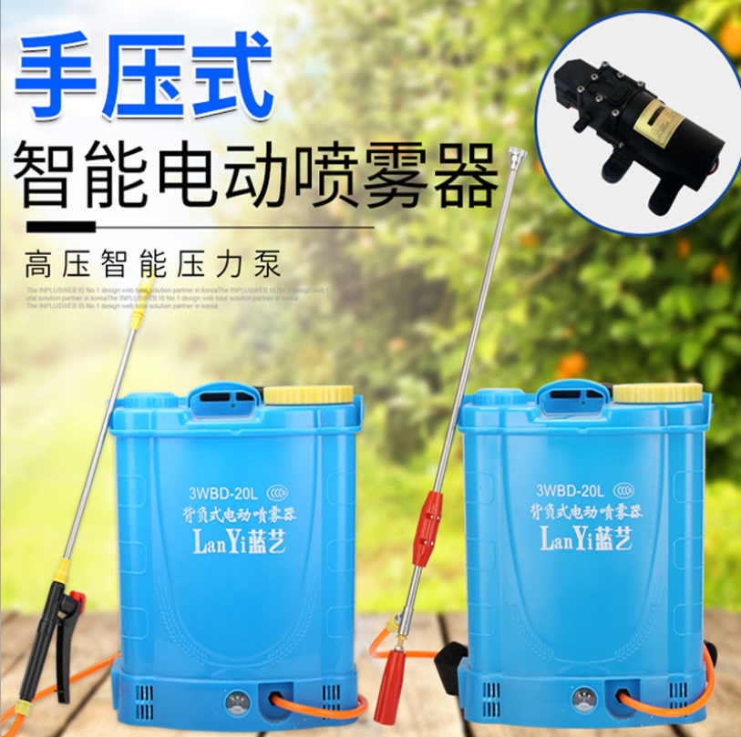 新款鋰電池 電動噴霧器(大)20公升(附調速開關+手把開關)可調流量20l 噴農藥桶 電動打藥機