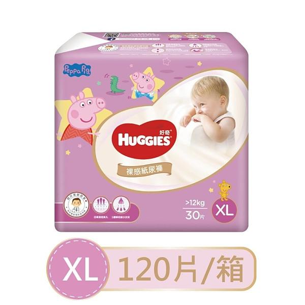 【南紡購物中心】【好奇】裸感紙尿褲-佩佩豬款/XL(30片x4包,共120片/箱)