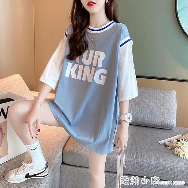 韓系純棉短袖T恤裙女裝寬鬆2021年新款夏裝夏季中長款上衣服ins潮 蘇菲小點