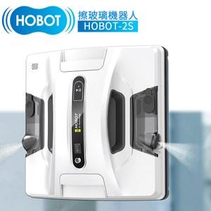 【HOBOT 玻妞】雙向超音波噴水擦玻璃機器人HOBOT-2S