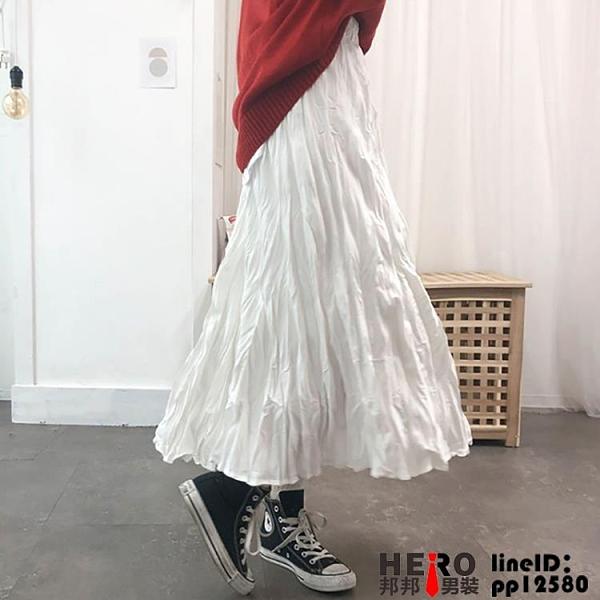 a字裙高腰長裙子女半身裙中長款褶皺裙【邦邦男裝】