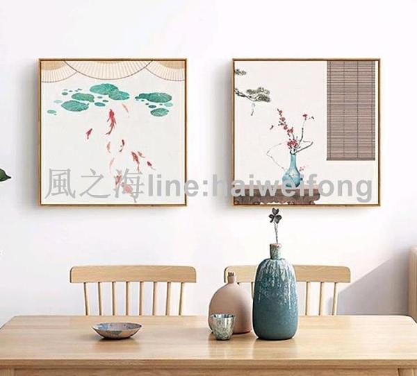 中式禪意客廳裝飾畫日式原木風餐廳掛畫文藝民宿壁畫【風之海】