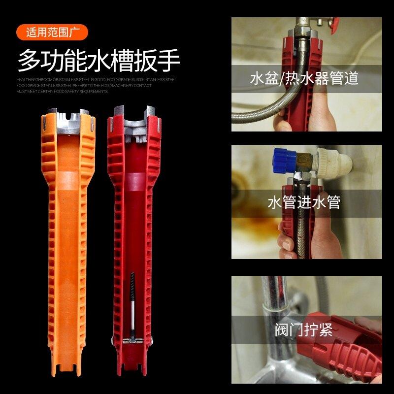 新款 預購衛浴扳手安裝工具多功能維修水管水龍頭角閥水槽神器萬能拆卸扳手 全館八八折