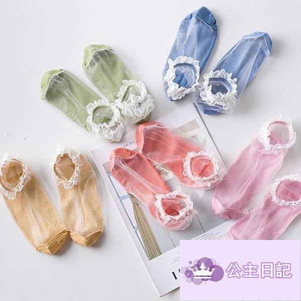 3雙 襪子棉薄款網紗女蕾絲襪花邊水晶珍珠短襪淺口【公主日記】