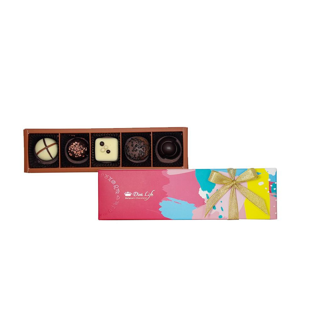 Diva Life 前世今生 星座巧克力禮盒(5入)