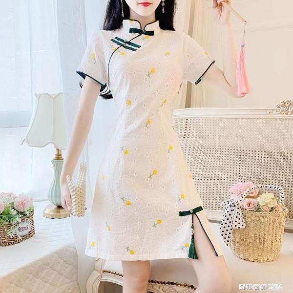年新款小個子顯高復古改良版旗袍少女刺繡花朵短袖連身裙 奇妙商鋪