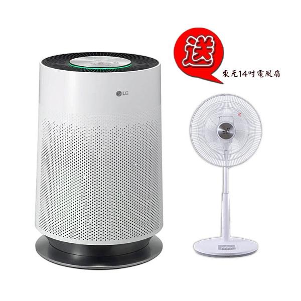 【LG】樂金PuriCare 360°空氣清淨機(HEPA 13) (AS551DWG0) 贈14吋風扇 台灣公司貨 全新品