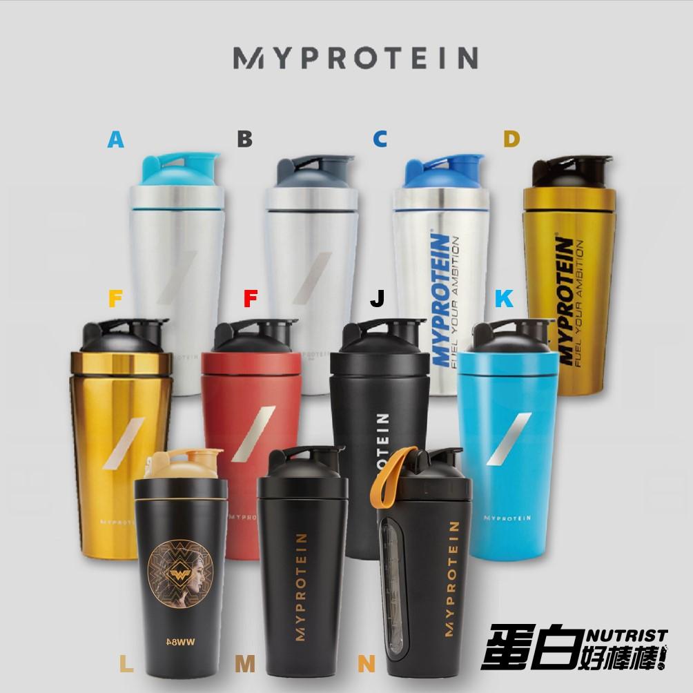 [英國 Myprotein] 不鏽鋼搖搖杯 Metal Stainless Shaker 750/500ml《黃金版限定