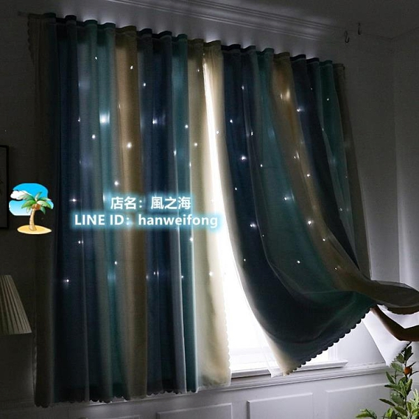 窗簾 魔鬼氈窗簾布免打孔安裝臥室全遮光簡易自粘式遮陽 風之海