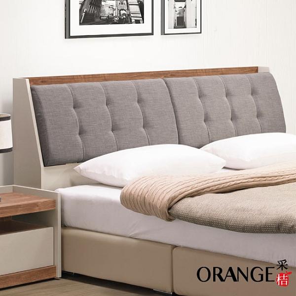 【采桔家居】拿索 現代6尺亞麻布雙人加大床頭箱(不含床底+不含床墊)
