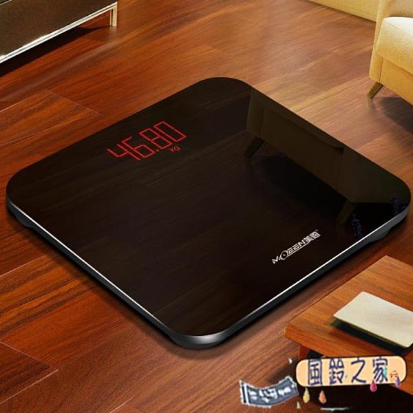 體重計 充電款電子稱家用精準耐用體重秤精確家庭秤女高精度小型人體稱重【風鈴之家】