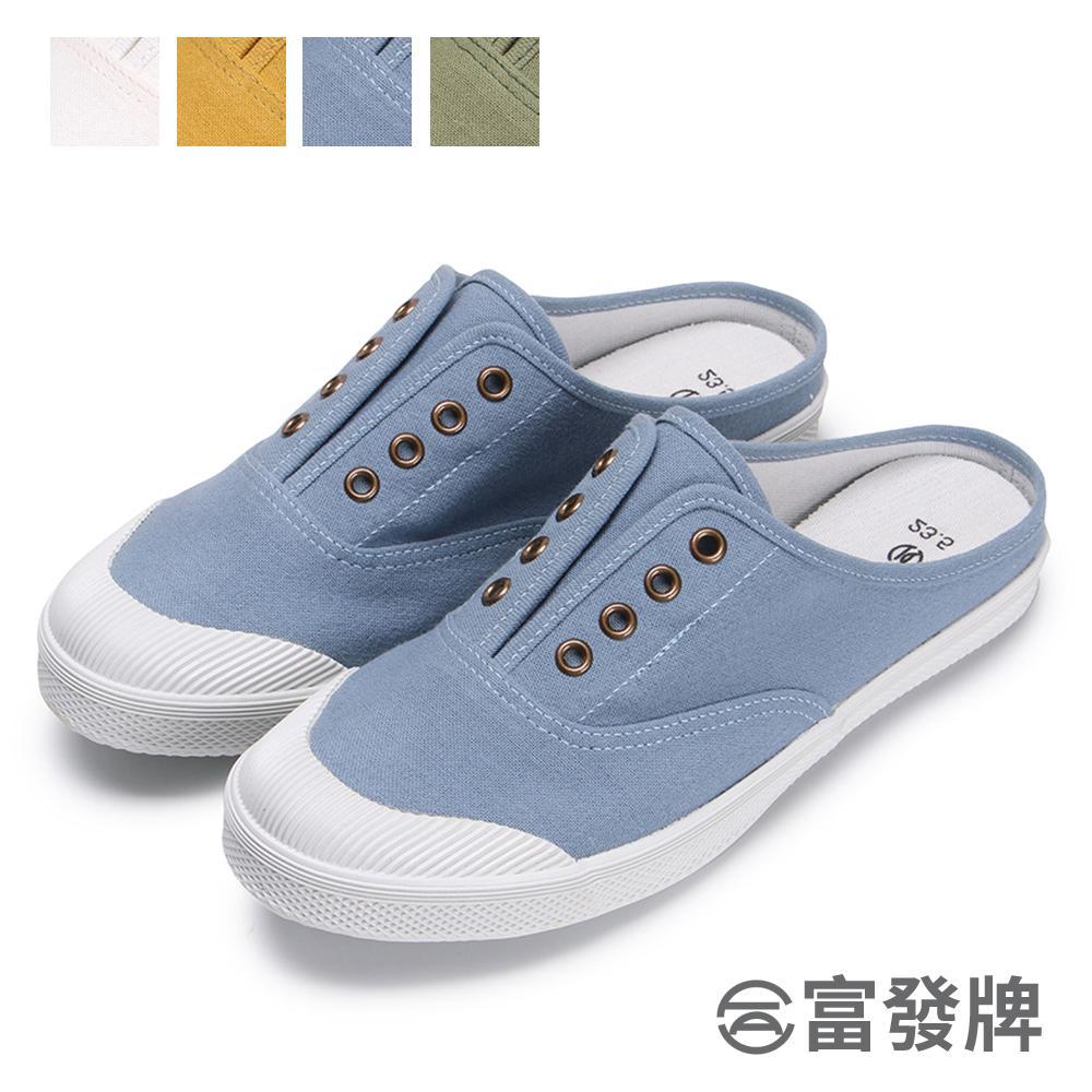 貝殼頭帆布休閒穆勒鞋-米/水藍/綠/芥黃  1A68