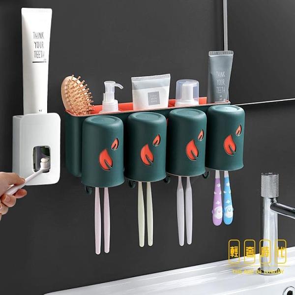牙刷置物架免打孔漱口刷牙杯掛墻式衛生間壁掛式收納盒【轻奢时代】