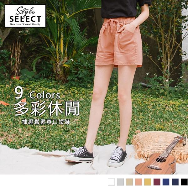 《KG0501-》高含棉腰鬆緊抽繩多色寬版短褲 OB嚴選
