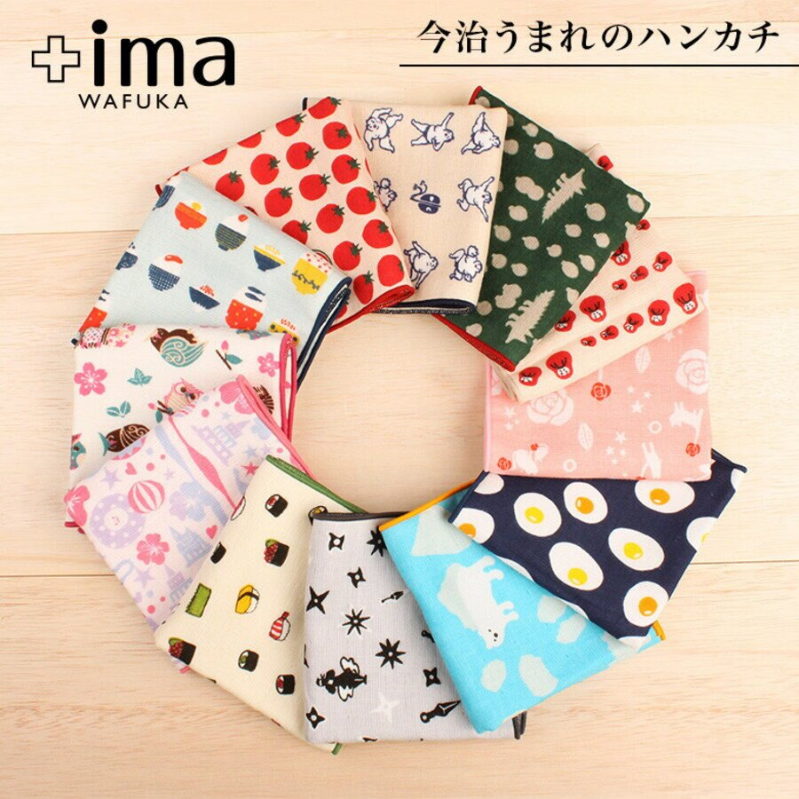 【日本製】【+ima】今治毛巾手帕 散步企鵝圖案(一組:10個) - 日本製 今治毛巾