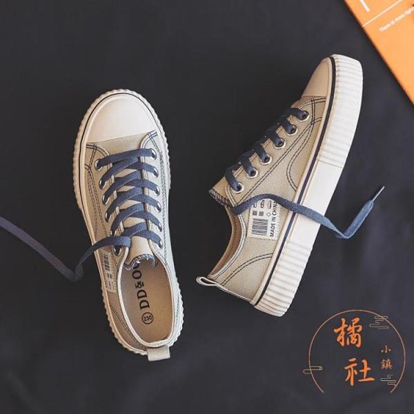 帆布鞋女夏季薄款小眾單鞋布鞋球鞋小白鞋子【橘社小鎮】