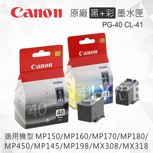 【黑+彩】CANON PG-40 CL-41 原廠墨水匣 適用 MP170/MP180/MP450/MP145/MP198/MX308/MX318/iP1880/iP1980/iP1200/iP130