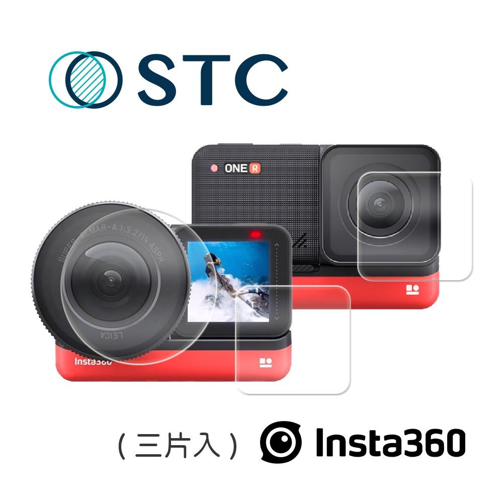 【STC】9H鋼化玻璃保護貼 Insta360 one R + Leica (三片入)