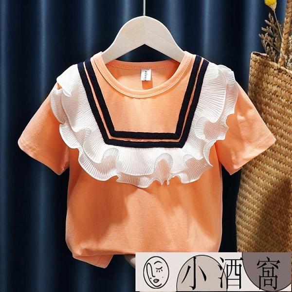 小孩短袖上衣 女童T恤夏裝花邊圓領短袖上衣寶寶歲套頭打底衫【小酒窩】