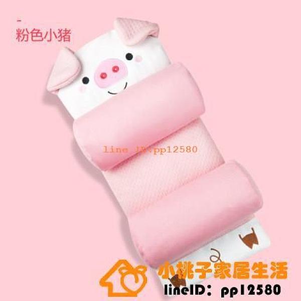 嬰兒寶貝定型枕防偏頭枕頭夏季四季透氣矯偏頭0-1歲新生寶寶糾正偏頭擋枕品牌【小桃子】