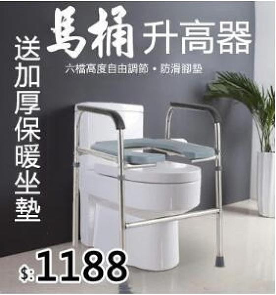 【現貨免運】不銹鋼加粗孕婦坐便椅子 六檔調節 老人殘疾人坐便器凳 馬桶增高器
